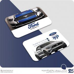 کارت ویزیت لایه بار نمایشگاه اتومبیل